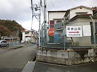 201212083